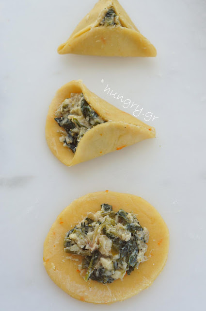 Spinach & Cheese Mini Pies