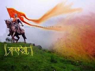 छत्रपति शिवाजी : सिसोदिया राजपूत वंश