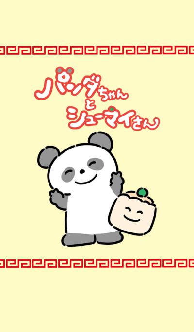 Panda-chan and Shumai-san