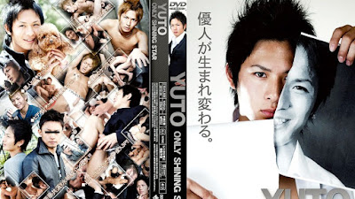 COAT WEST – YUTO ONLY SHINING STAR