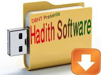 হাদিস সফটওয়্যার / Hadith Software (আরবী, বাংলা ও ইংলিশ)