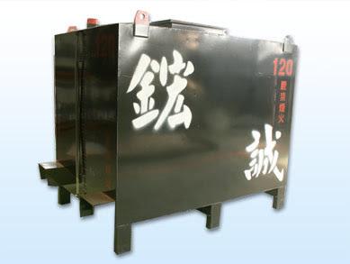 發電機周邊設備,電線,ATS(Automatice Transfer Switch)箱,鋐誠油桶,小油桶,NFB(無熔絲開關或稱無熔線斷路器)