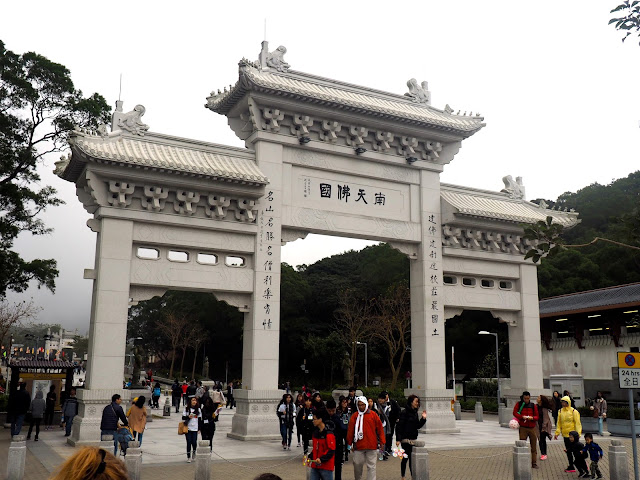 White Chinese archway at the entrance to Ngong Ping Piazza, Lantau Island, Hong Kong
