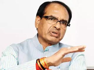 शिवराज सरकार मुश्किल में 3 हजार करोड़ के घोटाले का आरोप- Madhya-Pradesh-Shivraj-Sarkar-blames-scam-for-3-thousand-crores
