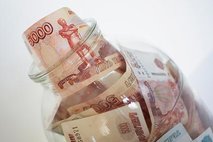 В снегах Камчатки потеряли банки с миллионами рублей