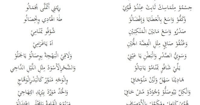 Teks Arab dan Terjemah Ya Jamalu Bukan Versi Sabyan Tapi
