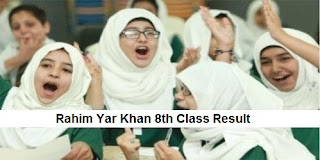 Rahim Yar Khan 8th Class Result 2019 PEC - BISE Rahim Yar Khan Board Results Announced