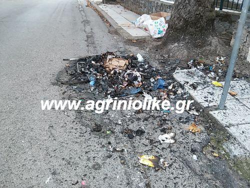 Αποτέλεσμα εικόνας για agriniolike  κάδοι
