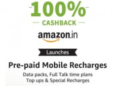 Extended Till 31st August : Get 100% Cashback On Recharge [All Users]