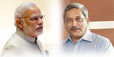 Manohar-Parrikar-PM-Modi-exposed completely