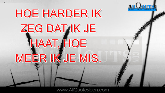 Dutch-Love-Quotes-Images-Motivation-Inspiration-Thoughts-Sayings