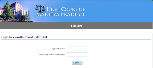 MP High Court Admit Card
