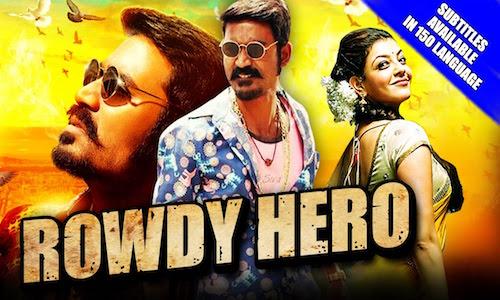 Rowdy Hero 2016 Movie Poster