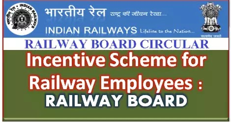 railway-board-order-incentive-scheme-for-railway-employees