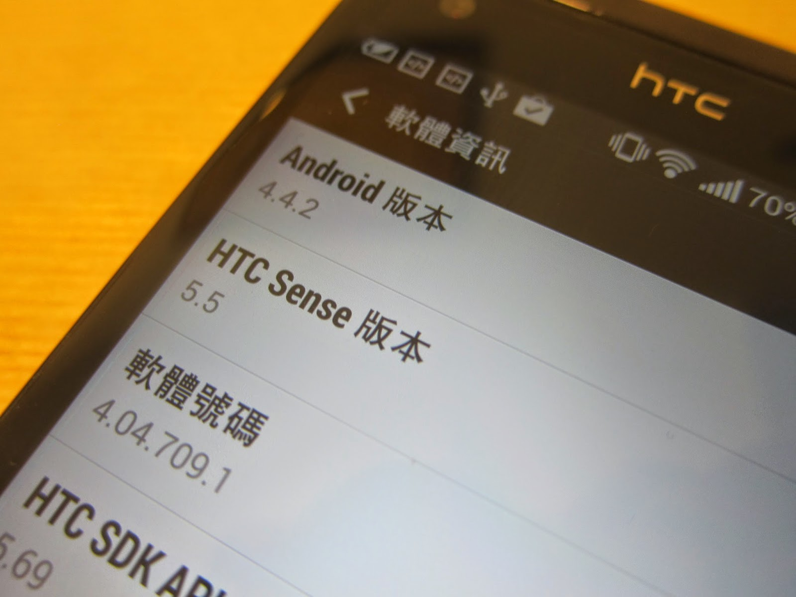 IMG 2316 - 【圖文教學】HTC Butterfly 4.3/4.4 解鎖+ROOT