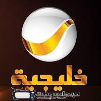 مشاهدة قناة روتانا خليجية بث مباشر الان Rotana HD