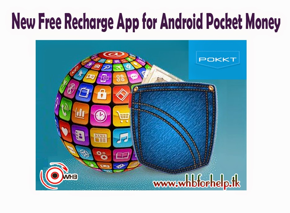 Recharge coupon code for aircel