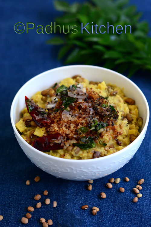 Chena Vanpayar Erissery-Kerala Style Red Gram Yam Curry