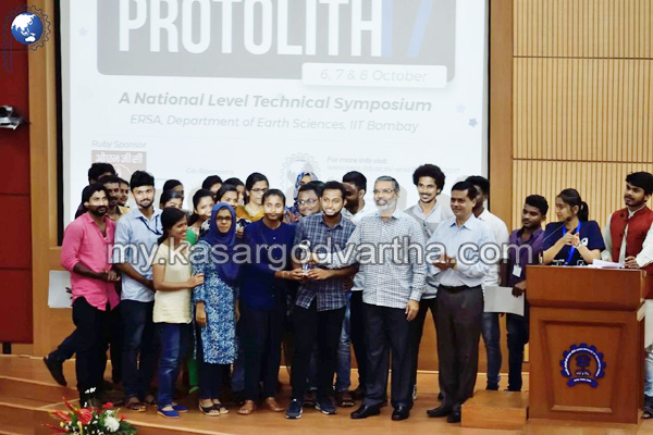 News, Kerala, Seminar, Competition, Quiz, Debate, Department of Geology; First runner up prize in Protolith 2017.