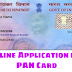 Apply Online for PAN Card Easily with Aadhaar Number