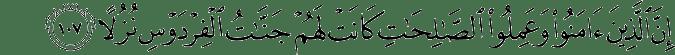 Surat Al Kahfi Ayat 107