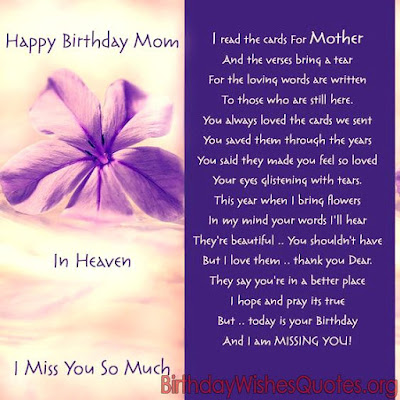 Happy Birthday In Heaven Mother