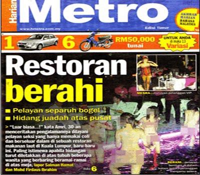 Berita Tv Sunda Detikcom Informasi Berita Terupdate Hari Ini Download Image Berita Harian Jakarta Tv One Metro Pc Android Iphone