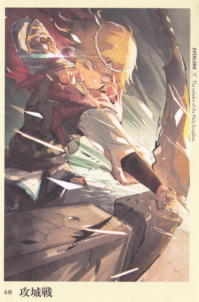 light novel overlord volume 13 bahasa indonesia pdf