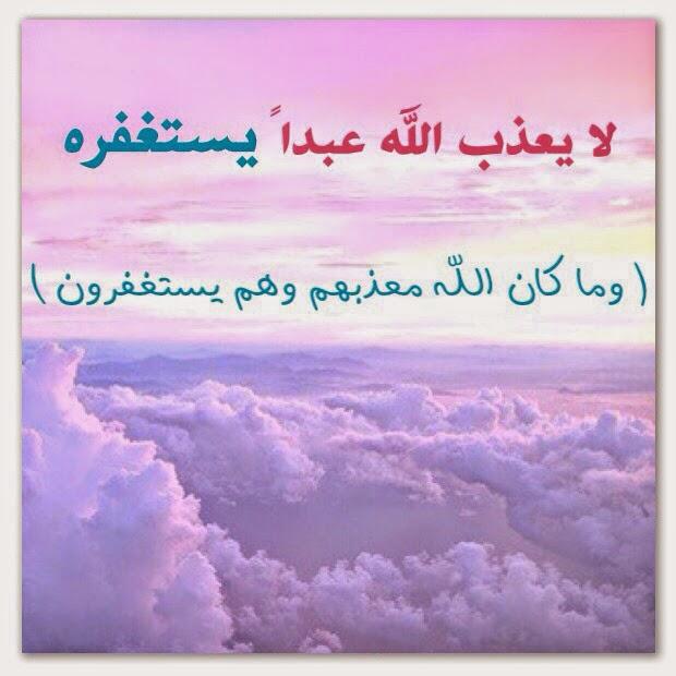 كلمات إسلامية صور إسلامية منوعة احاديث اذكار