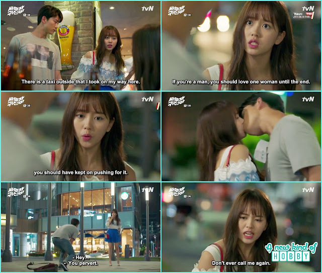 bong pal and hyun ji sudden kiss at the road - Let's Fight Ghost - Episode 13 Review