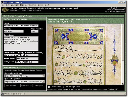 Download Quran Viewer Versi 2.9