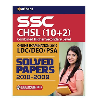 Arihant SSC CHSL (10+2) LDC / DEO Solved Papers [ English ]