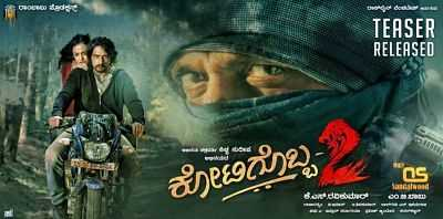 Kotigobba 2 (2016) Kannada HD Movie Download 400mb DVDRip
