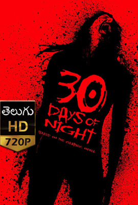 30 DAYS OF NIGHT (2007) 720P TELUGU DUBBED MOVIE DOWNLOAD & REVIEW.jpg