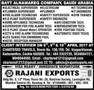 Bayt Alnamareq Company jobs in Saudi Arabia