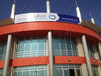 الراجحي للتأمين السيارات في السعودية - موقع تكافل الراجحي للتأمين الشامل