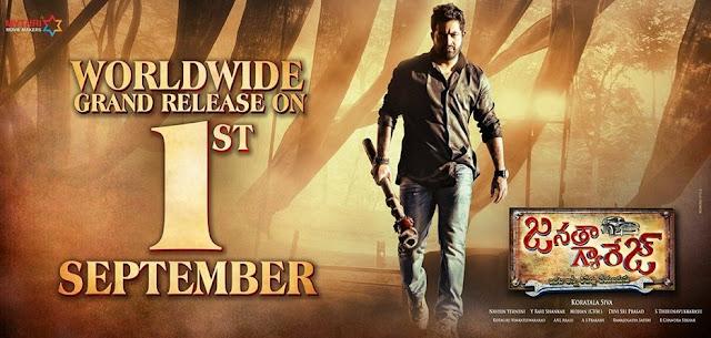 confirmed-janatha-garage-movie-release-date-1-st-september-jr-ntr