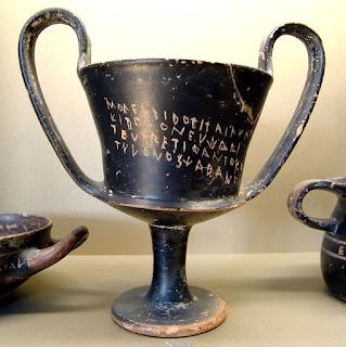 H χρήση του Ελληνικου Αλφάβητου σαν επιστημονικός συμβολισμός