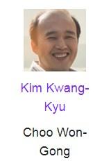 Kim Kwang-Kyu pemeran Choo Won-Gong