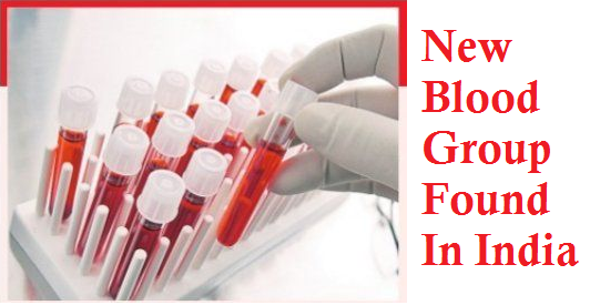 New blood group INRA