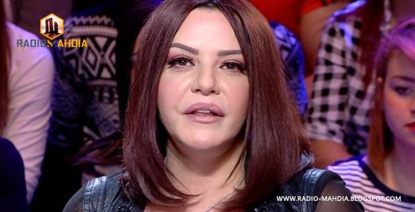 Beya Zardi بية الزردي