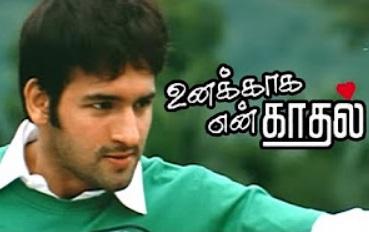 Unakkaka En Kadhal full Movie fight scenes | Kollywood fight scenes | Tamil Latest Movie