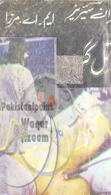 Qatil Giroh Urdu Novel By M A Mirza Fabulous Imran Series Novel Free Download Read Online PDF