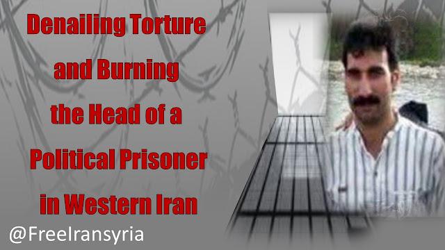 Kurdish political prisoner, Afshin Hossein Panahi,