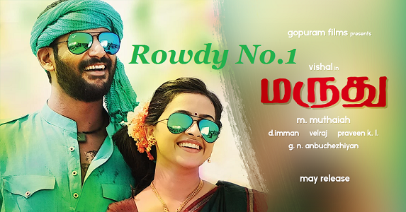 Rowdy No 1 Hindi Dubbed Full Movie Download
