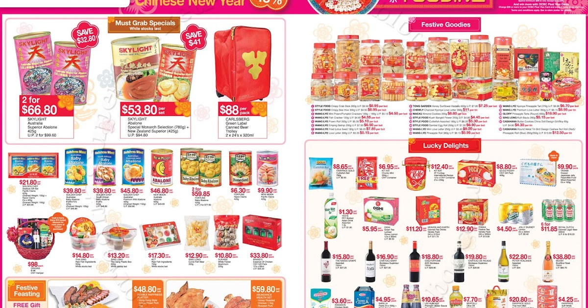 ... Chinese New Year Promotion 29 December 2016 - 04 January 2017