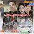 [Album] RHM CD Vol 596 - Khmer Song 2017