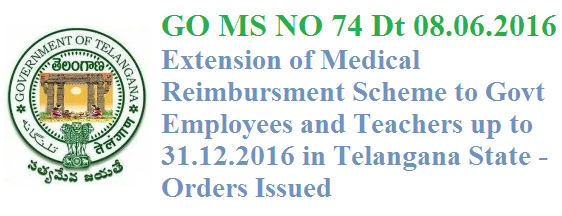 TS Go 74 Medical Reimbursement EHS to run in parallel up to 31-12-2016