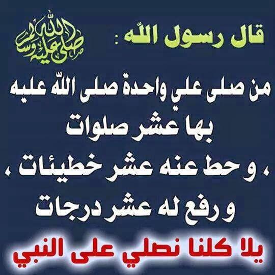 همسات الحب اللهم صل وسلم وبارك على سيدنا محمد وعلى آله