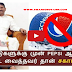 Sagayam Sealed Pepsi cool drinks Factory in 1999 | TAMIL NEWS